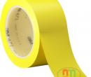 Băng dính (Băng keo) 3M 50mmx33m Vàng