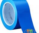Băng dính (Băng keo) 3M 50mmx33m Xanh Blue