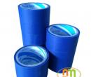 Băng dính (Băng keo) lụa Simili 5cm.7m Xanh Blue
