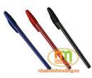 Bút bi Aihao 555 đen