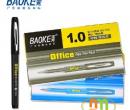 Bút bi Baoke 1048