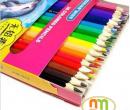 Bút chì 36 màu Marco 4100 - 36CB