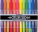 Bút dạ dầu (lông dầu ) Zebra 12 màu