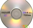 Đĩa CD Maxell (rời)