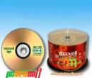 Đĩa DVD Maxell (hộp)