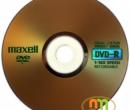 Đĩa DVD Maxell TQ (rời)