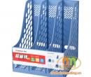 File vát 3 ngăn nhựa Comix màu xanh Blue (B2173)