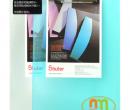 Trình ký Shutter S700X