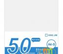Túi mở 2 đầu 737 (E355) Kingjim 50pcs