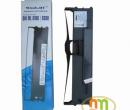 Băng mực máy Oki Fullmark 6100/6300