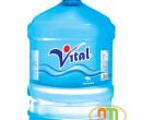 Bình nước khoáng Vital không ga 20L (có vòi)