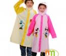 Bộ áo mưa trẻ em Hyphen số 10