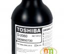 Bột từ máy photo Toshiba 2060/2030/2860/3560