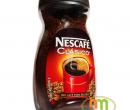 Cafe Nestle 200gr