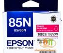 Mực in Epson T0853 (Sty photo 1390) màu hồng