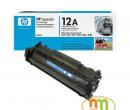 Mực in Laser HP C2612A (HP 1010, 1015,1018,1020,1022)