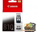Mực in phun Canon PG 810 (245/486) - màu đen