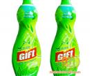 Nước rửa chén Gift 800ml chanh