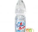 Nước tinh khiết Number 1 Purified Water 500ml